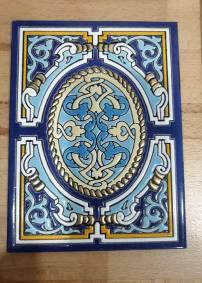 Azulejo Ref 0451